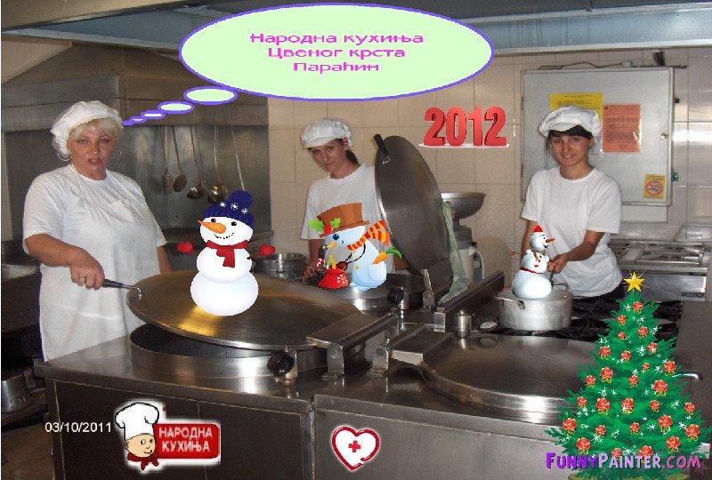 Народна кухиња